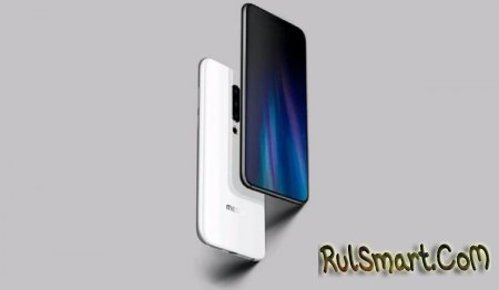 Meizu 16T: мощнейший смартфон, который Вам по карману