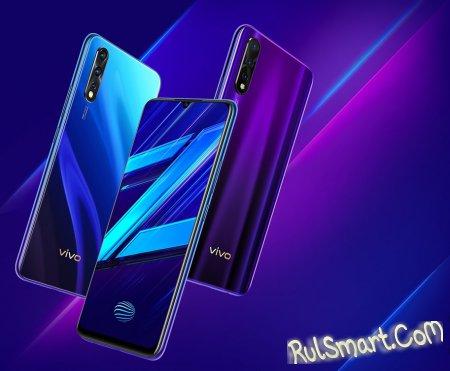 Vivo Z1x: недорогой, но царский смартфон для трудяги