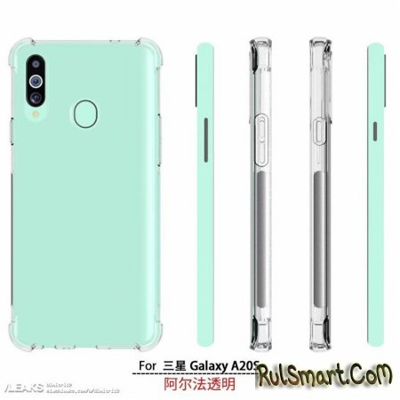 Samsung Galaxy A20s: рассекречены характеристики смартфона для народа