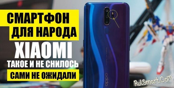 OPPO A9 (2020): смартфон будущего для народа, который «порвал» дорогущие флагманы