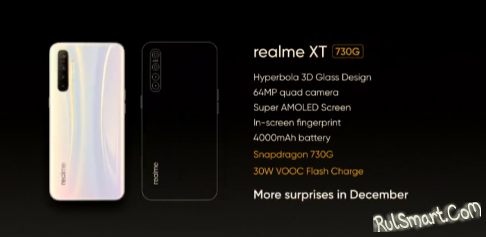 Realme XT: лютый смартфон, который «убьёт» Redmi Note 8 (анонс)