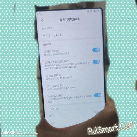 Xiaomi Mi MIX Alpha: такого крутого смартфона еще никогда не было
