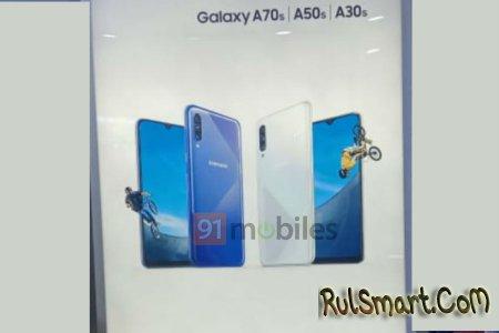 Samsung Galaxy A70s: адекватная цена и разрыв дорогих флагманов на клочья