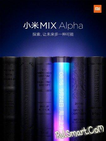 Xiaomi Mi Mix Alpha: фанаты шокированы новым дизайном смартфона