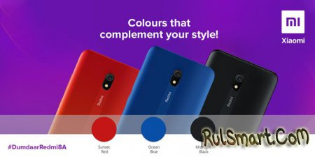 Xiaomi Redmi 8A: неожиданно дешевый смартфон с крутейшими фишками (анонс)