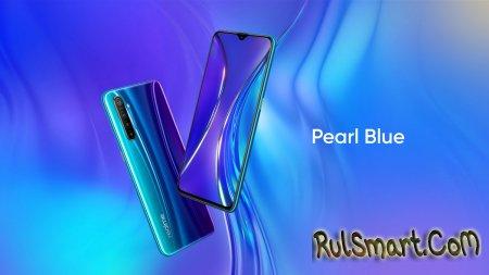 Realme XT: недорогой, но жутко крутой смартфон выходит в России