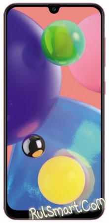 "Samsung Galaxy A70s: доступный смартфон, который ""убьет"" дорогие флагманы"