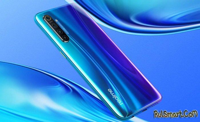 Realme X2 Pro: недорогой флагман со Snapdragon 855 и 90-Гц дисплеем