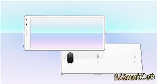 Sony Xperia 8: крайне необычный смартфон с кинематографическим экраном