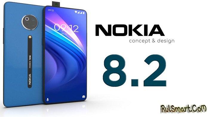 Nokia 8.2: доступный смартфон на Android 10 и со Snapdragon 730