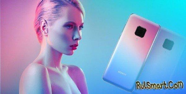 "Honor 20 Lite: недорогой смартфон, который ""рвёт"" дорогущие флагманы"