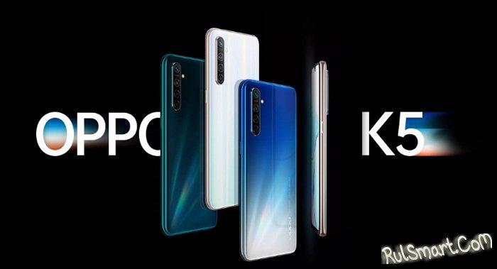 Oppo K5: слишком крутой смартфон, который Вам по карману