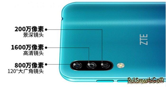 ZTE Blade A7s: самый дешевый смартфон для народа, который умеет все