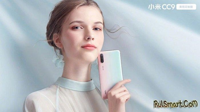 Xiaomi CC9 Pro порвал всех: 108 Мп камера и мощное железо