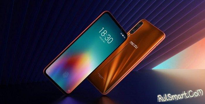 Meizu 16T: слишком мощный, но недорогой смартфон со Snapdragon 855