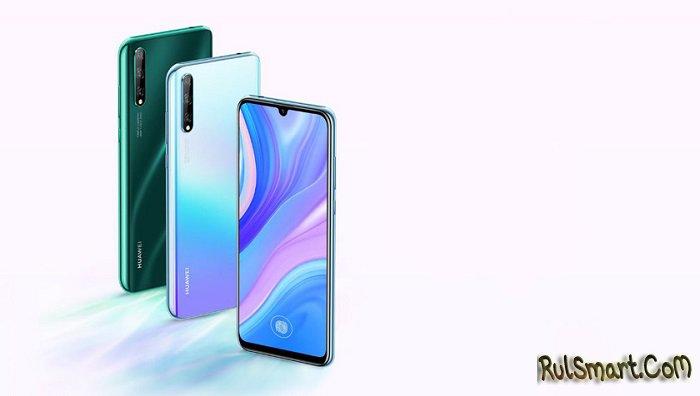 Huawei Enjoy 10s: недорогой смартфон, который лучше дорогих Samsung