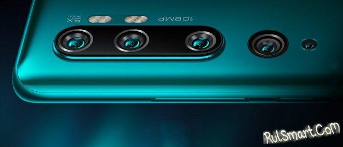 Xiaomi Mi CC9 Pro: камера на 108 Мп и 5-кратный оптический зум