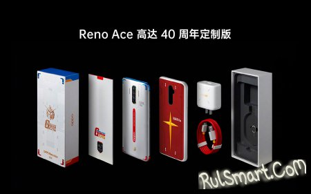 "Oppo Reno Ace: дзен-смартфон, который ""порвёт"" Xiaomi Mi 9"
