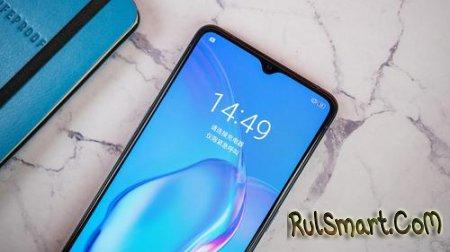 Realme X2 Pro: самый дешевый суперсмартфон с 90-Гц дисплеем и Snapdragon 855+