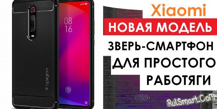 Pocophone F2: топ-смартфон для народа на новом фото (скоро анонс)