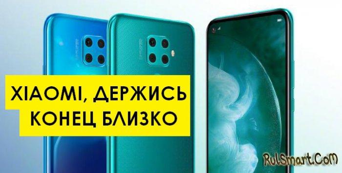 Huawei Nova 5Z: народный и очень злой смартфон с 32 Мп фронталкой