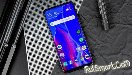 Huawei P Smart 2020: красивый и мощный смартфон, который Вам по карману