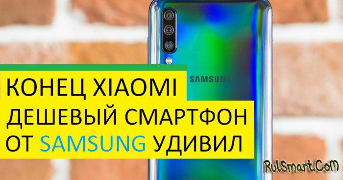 Samsung Galaxy A51: мощный и народный смартфон, который «порвёт» Xiaomi и Meizu