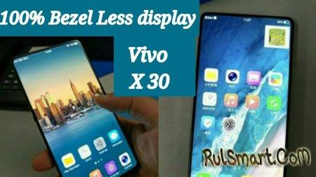 Vivo X30: самый лютый смартфон со 108 МП камерой и Exynos 980