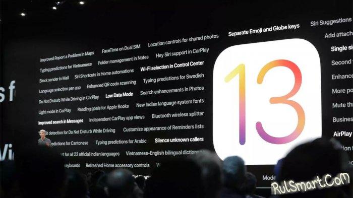 Почему нельзя обновлять iPhone на iOS 13? (горькая правда спустя месяц)