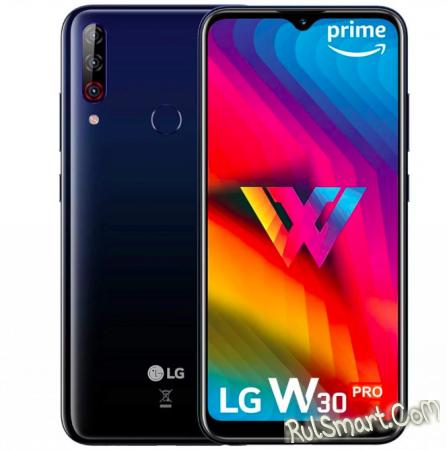 LG W30 Pro: дешевый, но мощный смартфон для народа удивил