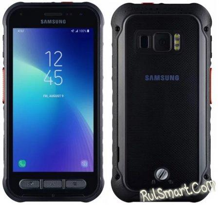 Samsung Galaxy XCover FieldPro: сверхзащищённый смартфон, который Вам по карману