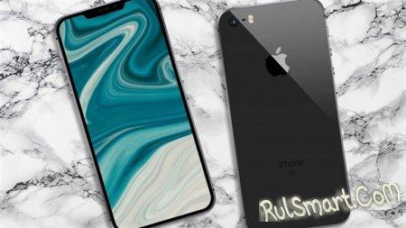 iPhone 12: звонкий шок-смартфон с 5G и 5-нм Apple A14 Bionic