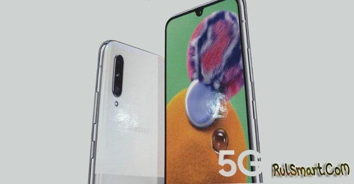 Samsung Galaxy A90s: дикий смартфон с топовым железом, но вменяемой ценой