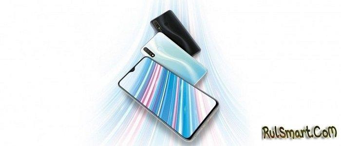 Vivo Y19: недорогой смартфон с тройной камерой и злейшим шаолинь-процессором