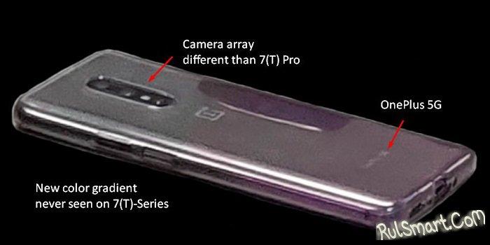 OnePlus 8 Pro: первые живые фото лучшего флагмана начала 2020 года