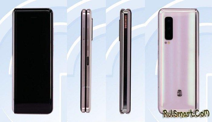 "Samsung Galaxy W20 5G: смартфон будущего, ""нано-монстр"" скоро выйдет"