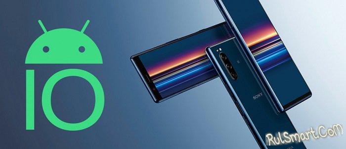 Какие смартфоны Sony получат обновление до Android 10 уже скоро (официально)