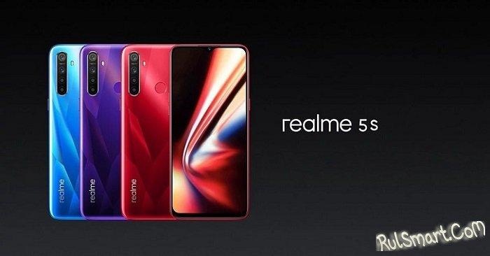 "Realme 5s: неожиданно дешевый смартфон, который ""порвёт"" Redmi Note 8"