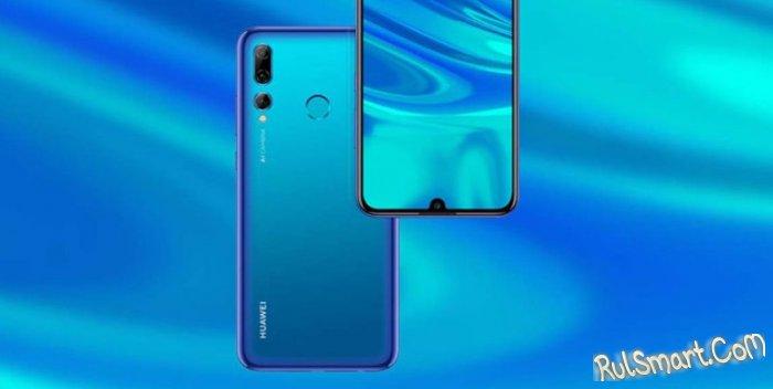 Huawei P Smart 2020: совершенно недорогой смартфон с топовыми характеристиками