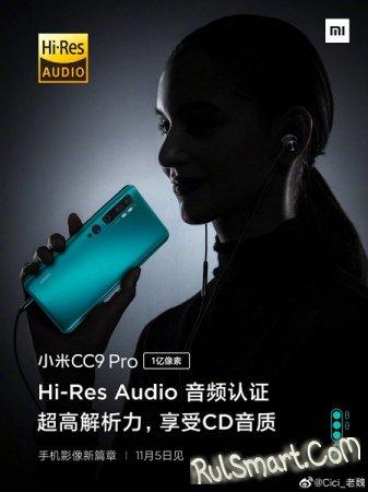 """Xiaomi CC9 Pro: смартфон с """"бесконечным"""" числом камер. Такого еще не было"""
