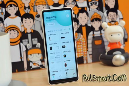 Xiaomi Qin AI Assistant Pro: дешевый смартфон, который впечатлит любого