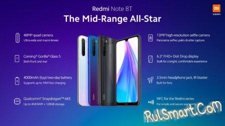 Redmi Note 8T: новый недорогой смартфон, который лучше многих дорогих