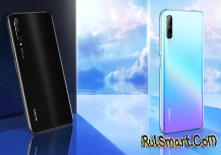 Huawei Y9s: царский смартфон с лютыми возможностями и доступной ценой