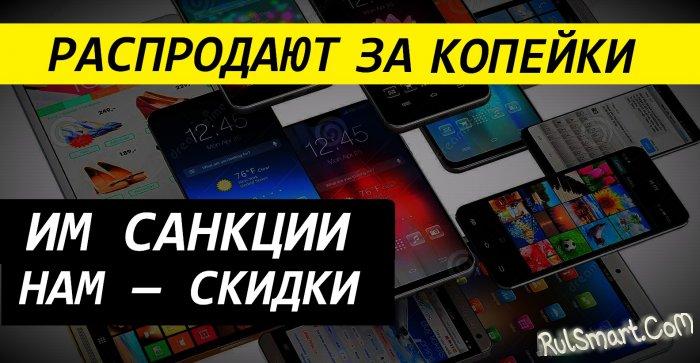 Китайский магазин MOLNIA ELECTRONICS отдаёт россиянам технику «почти  даром»