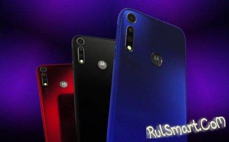 Moto G8: бюджетник, который затмит Redmi и Realme