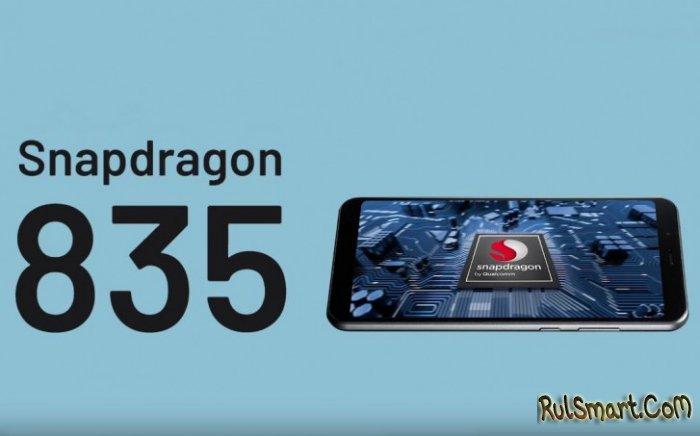 Sharp Aquos V: лютейший топовый смартфон, который стоит сущие «копейки»