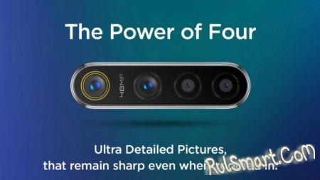 Realme 5s: недорогой смартфон с 48 Мп камерой и крутым железом