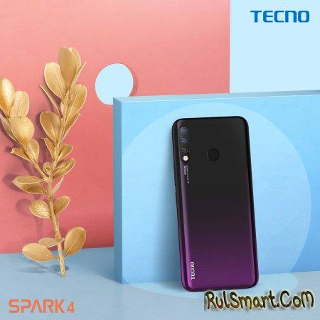 TECNO Spark 4 и Spark 4 Air: старт продаж достойных бюджетников