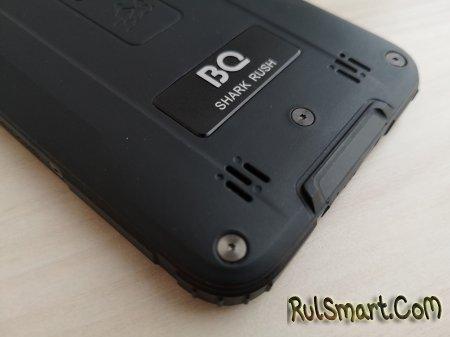Обзор защищенного смартфона BQ Shark Rush