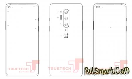 "OnePlus 8 Pro: топ-смартфон с ""пробитым"" экраном и квадро-камерой"